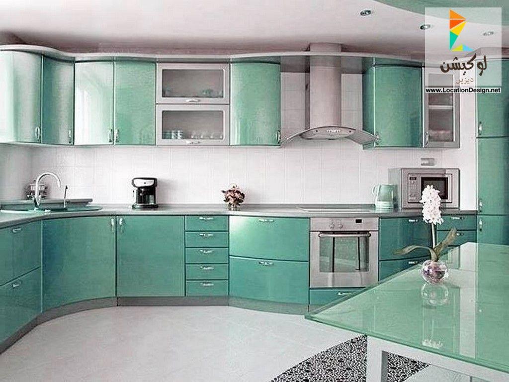 احدث تصميمات و الوان مطابخ مودرن باشكال جديدة 2017 2018 لوكشين ديزين نت Kitchen Furniture Design Kitchen Cabinet Remodel Diy Kitchen Lighting