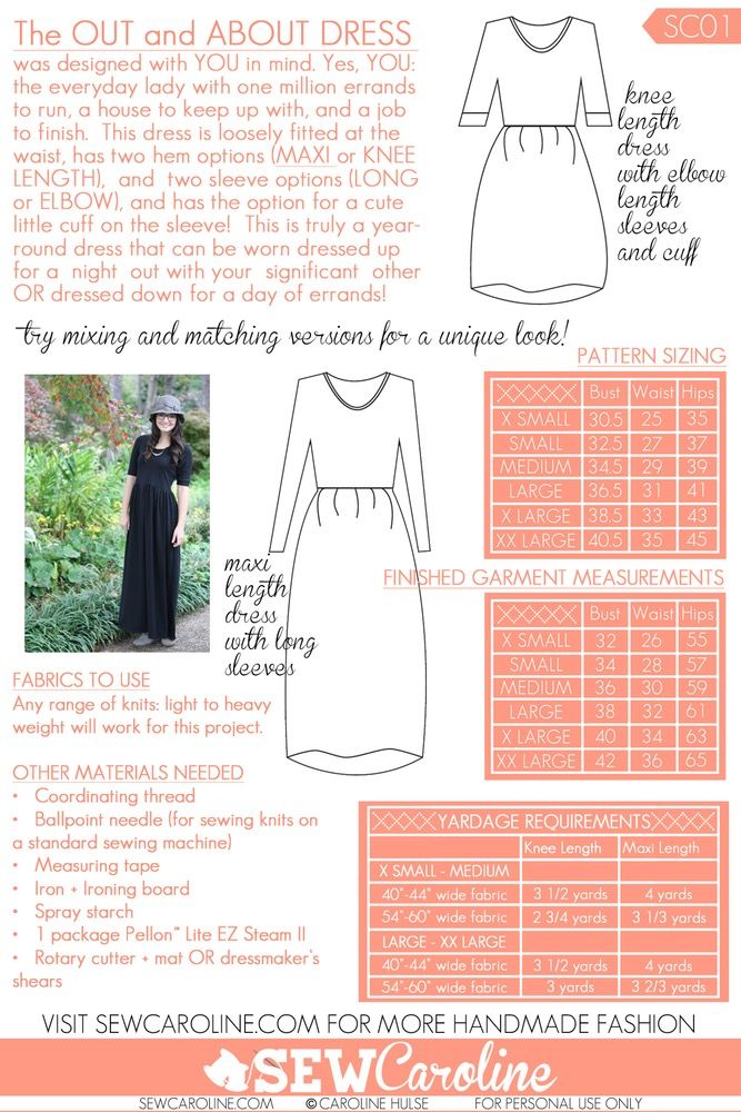 Out and About Dress -- PDF instant download | Sew Caroline Patterns