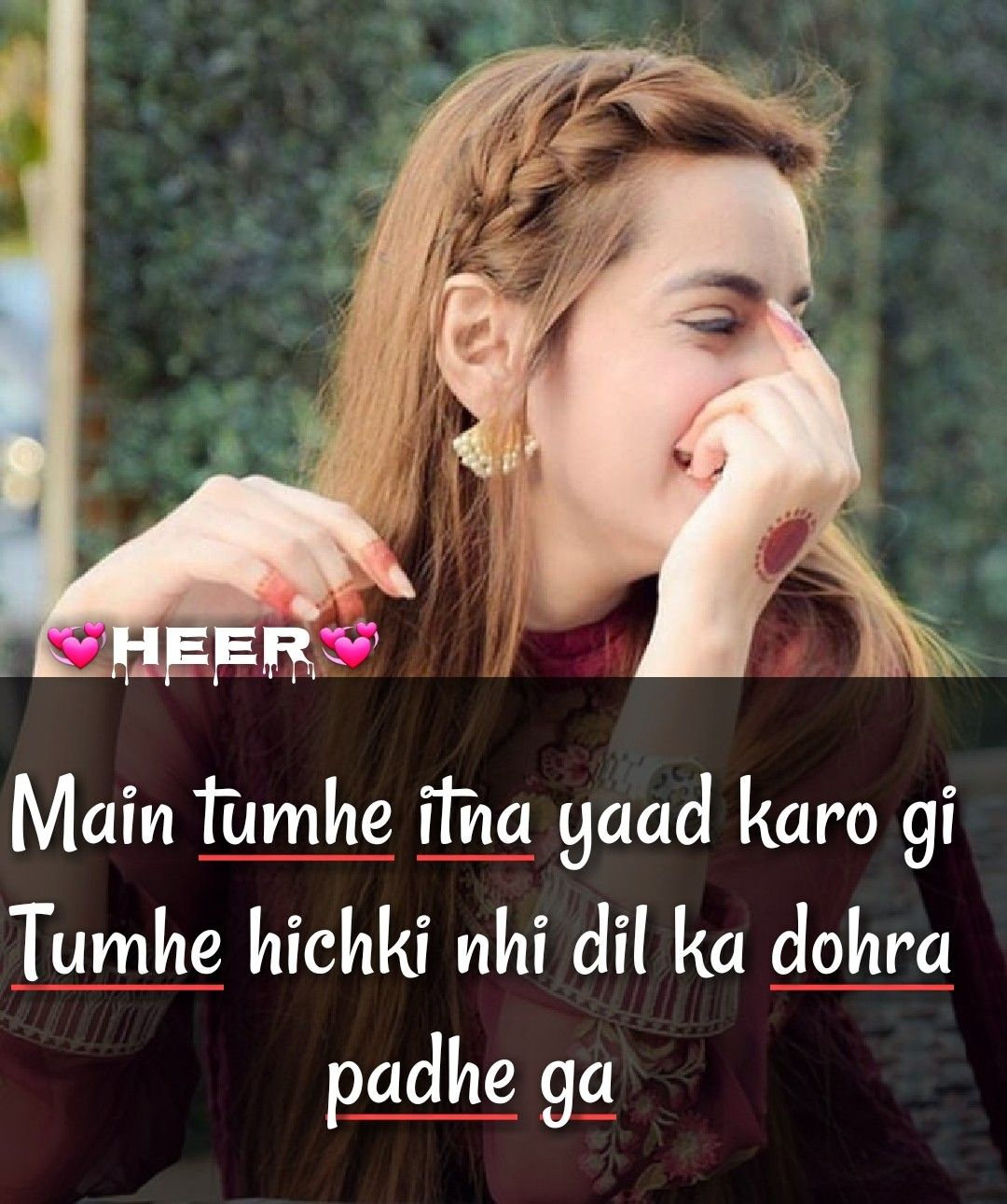Heer Love Dairy Funny Quotes Enjoy Life