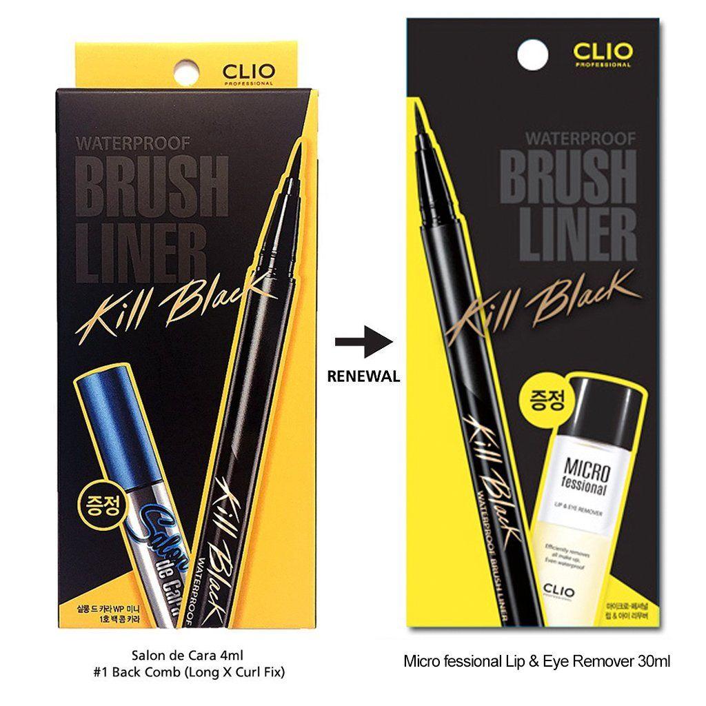 Clio Waterproof Brush Liner Set Plus Makeup Cleansing Oil