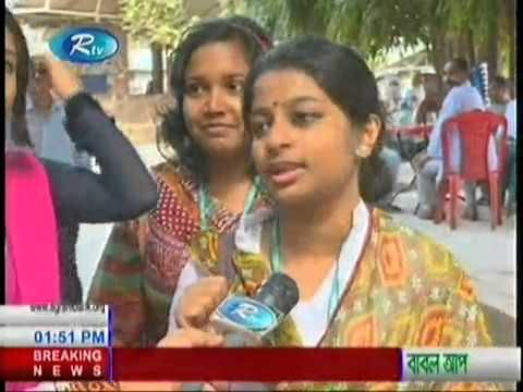 BD RTV Noon Bangladesh News 21 November 2015 Bangla Live TV