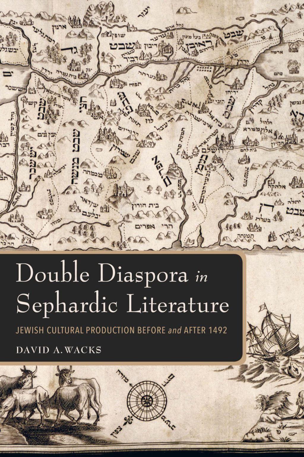Double Diaspora In Sephardic Literature Ebook In 2020 Literature Diaspora Literary Criticism