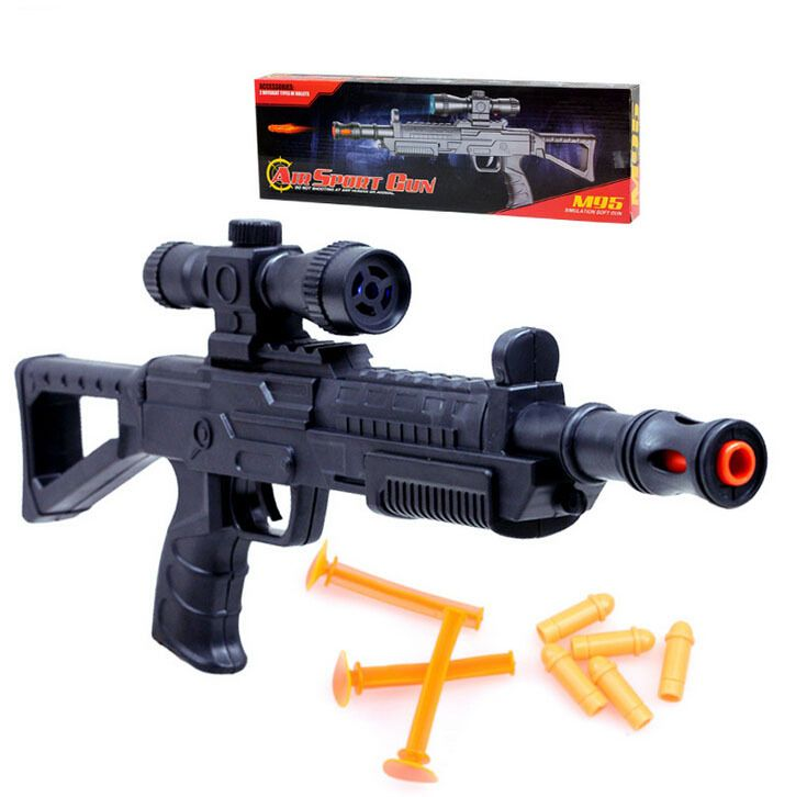 Nerf Toys For Boys : Toys r us for boys nerf wallpaper pictures