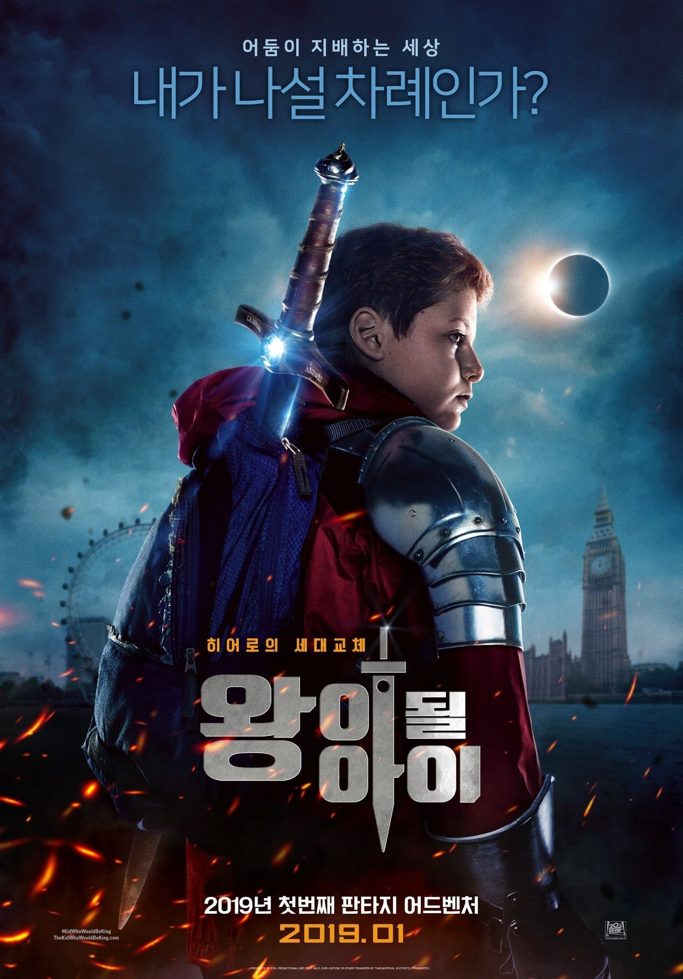 DOWNLOAD The Kid Who Would Be King FULL MOVIE HD1080p Sub