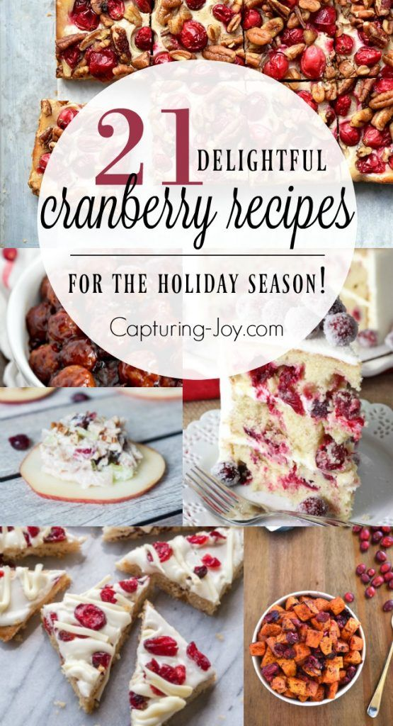 21 delightful cranberry recipes for the holiday season. Cranberries are perfect for your Thanksgiving and Christmas meals!