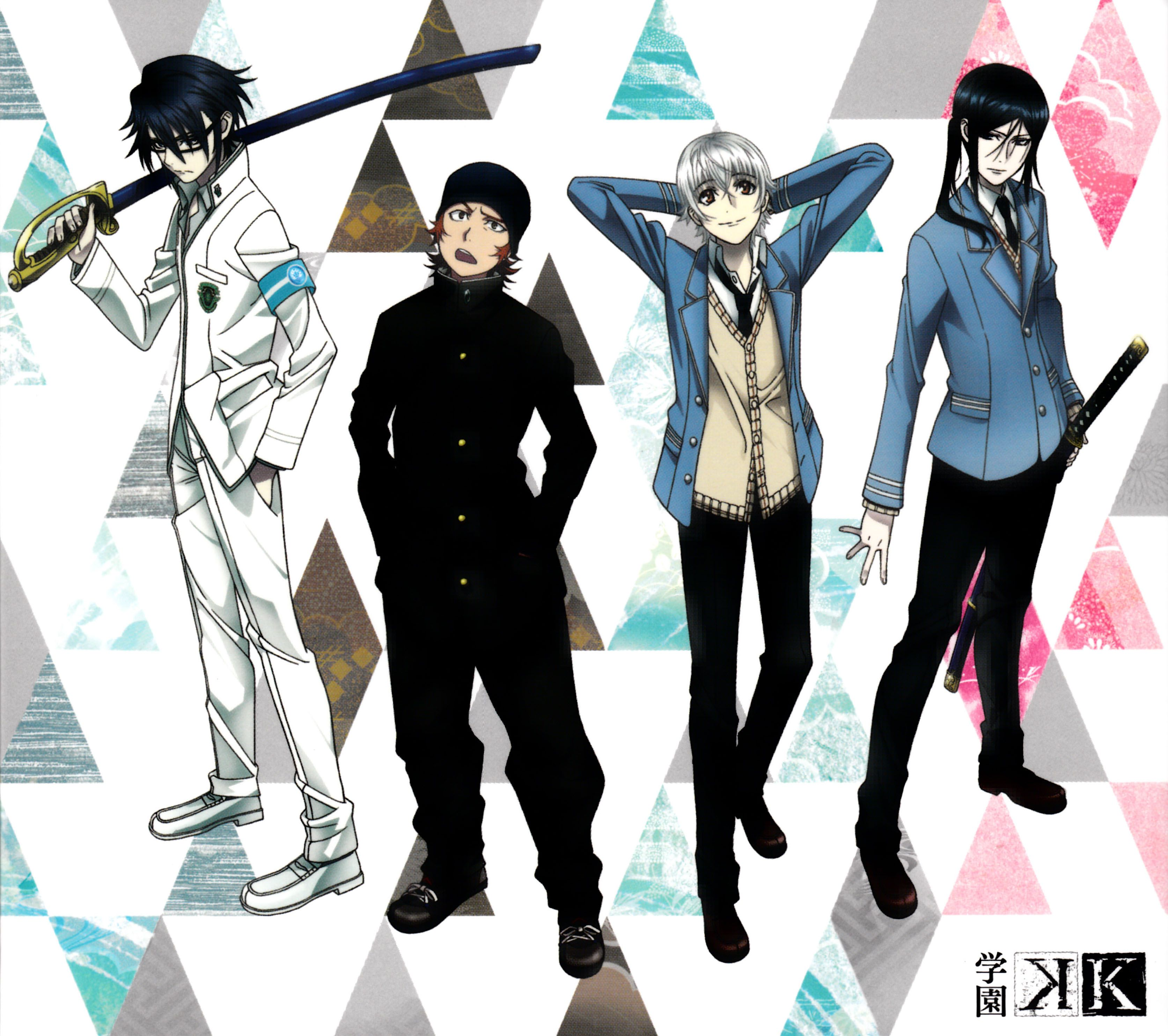 K project dating game