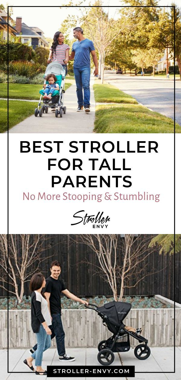 For tall moms and dads, it can be challenging to find a