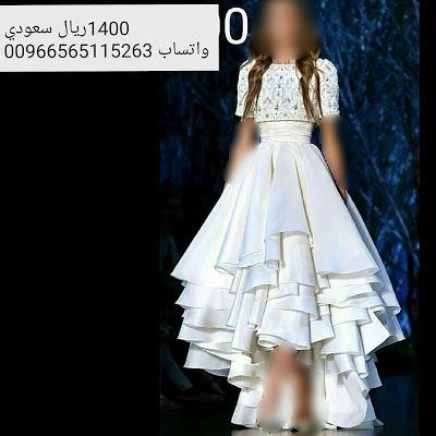 تفصيل اجمل واروع فساتين الزفاف والسهرات تفصيل فساتين زفاف وسهرات بسعر مناسب وخامه ممتازة Dresses High Low Dress Fashion