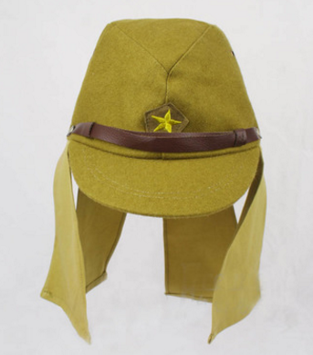 Adults Yellow Japan Military Hat Yellow Japanese Army Hat Traitor Cap Traitor Cosplay Japanese Officer Hat Army Cosplay Hat Army Hat Military Hat Army