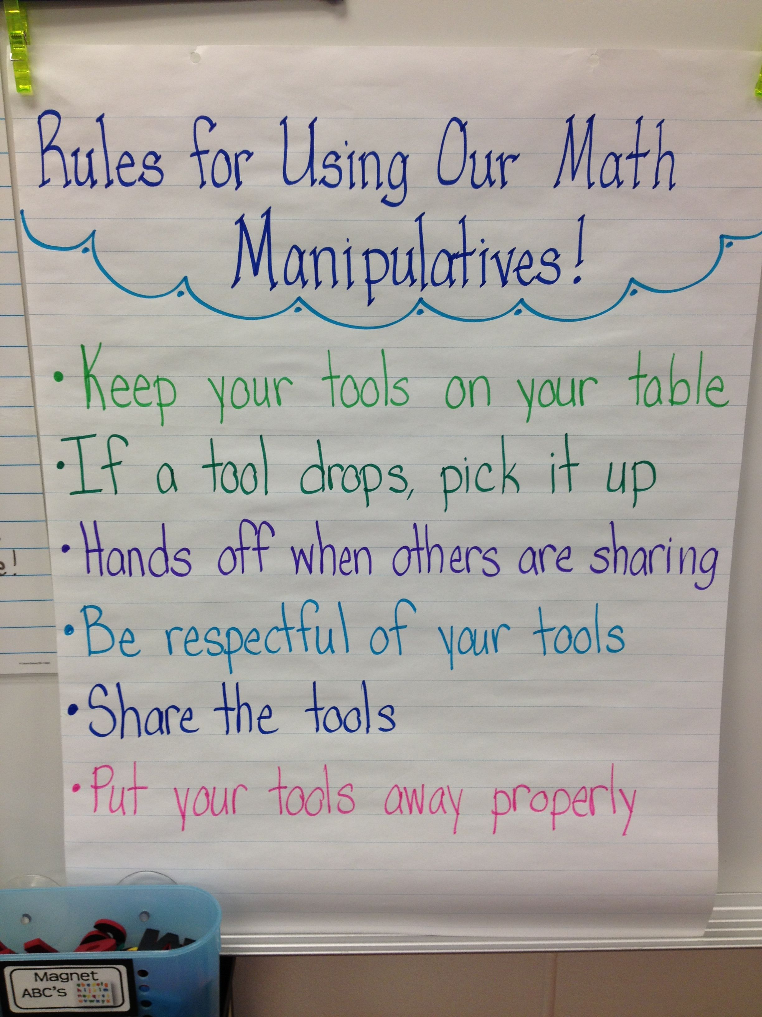 Rules For Math Manipulatives