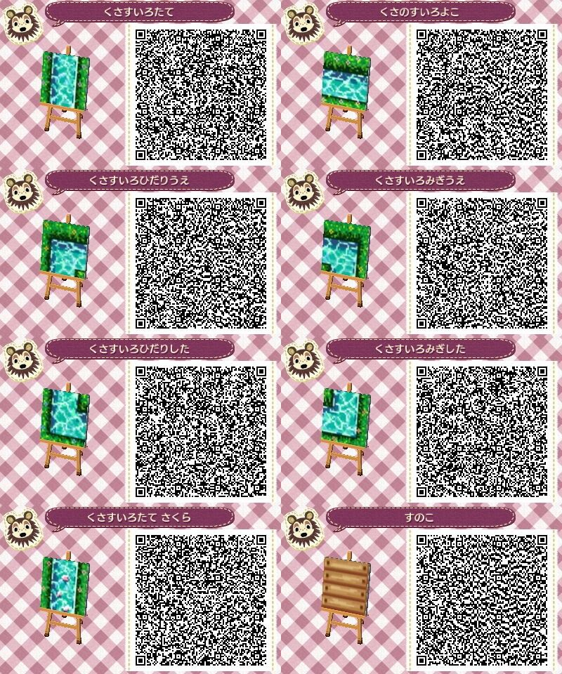 Man i must like water paths xd acnl pinterest foret for Carrelage kitsch acnl