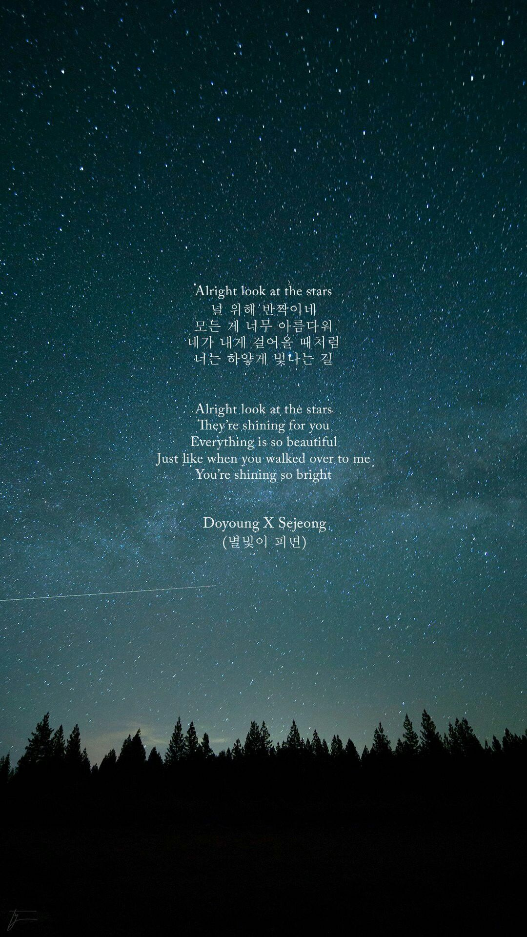 Quotes Universal Wallpapers Pinterest Korea Quotes