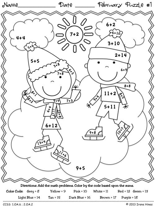 Fabulous February Fun: Winter Math Puzzles ~ Color By The