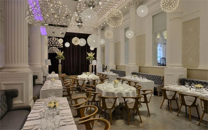 Our Favourite City Wedding Venues from Across the UK ...