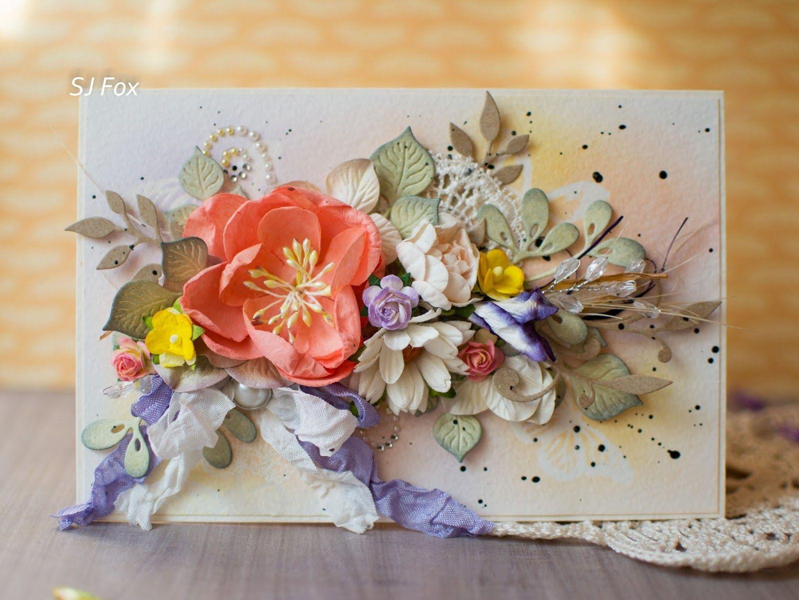 Случилось, цветы для открыток ручная работа