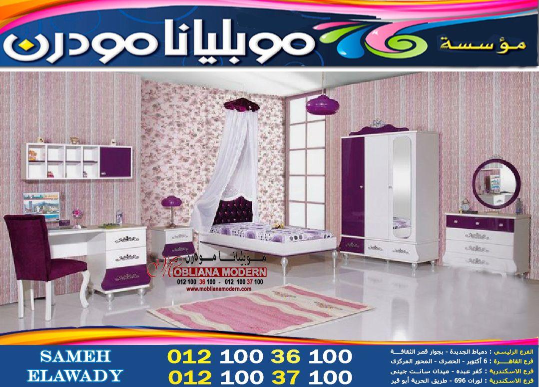غرف شباب الوان جديدة 2024 2025 In 2020 Kids Bedroom Loft Bed Home