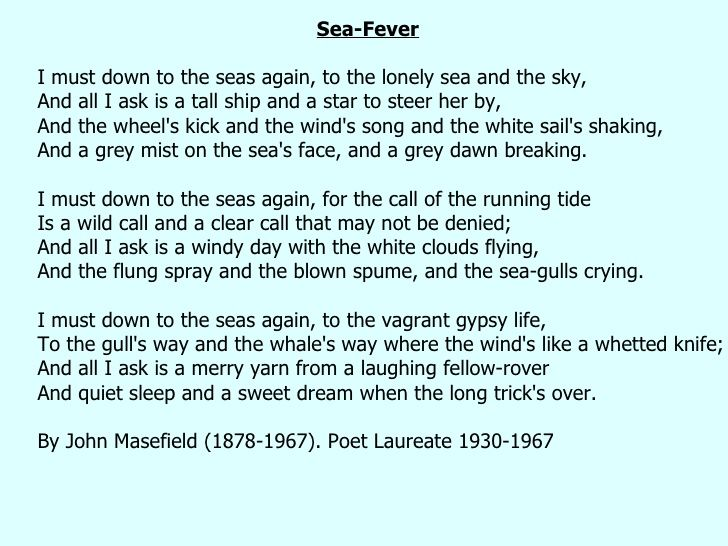 Sea Fever Poem Comparision Of Sea Fever Disevolvong With