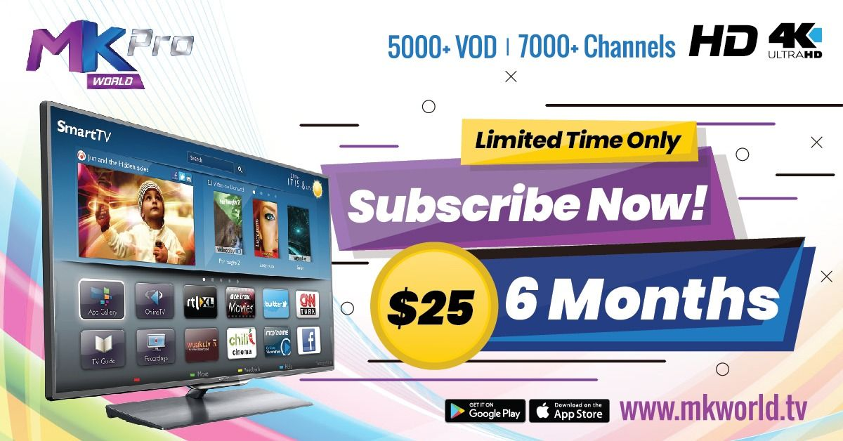 Mkworld Last Word Of Entertainment We Gives You New Vision To See All World In Hd And Matchless Prospects Unbeatable Tech World Tv Video On Demand Words
