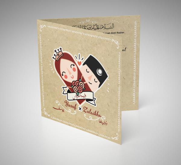 Crimson Sweet Couple Kad Kahwin Wedding Cards