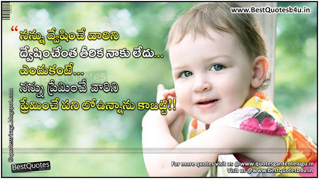 Nice Telugu Quotes About Love And Hate Telugu Quotes Love Quotes
