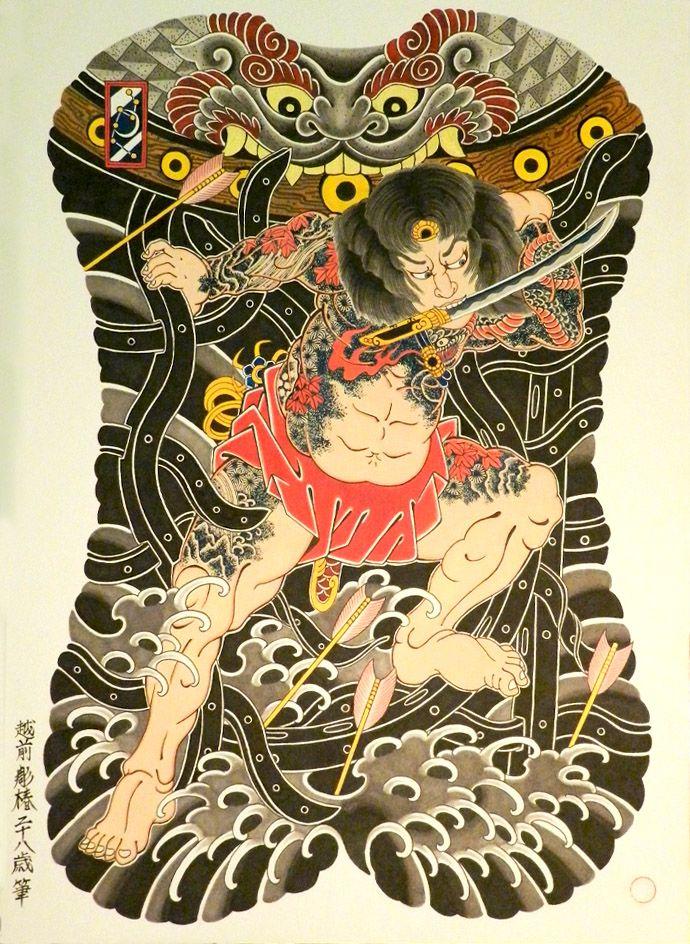 ARTWORK/絵 - HORITSUBAKI TATTOO 彫椿 福井 刺青/タトゥー