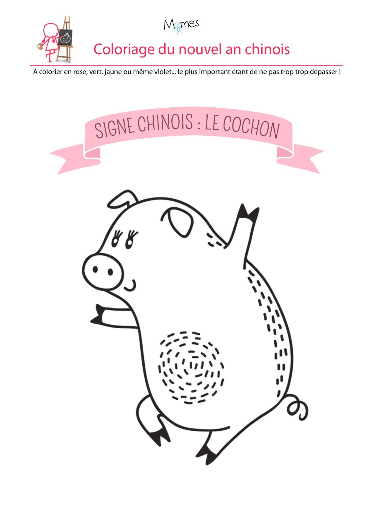 Coloriage du calendrier chinois : le cochon | Calendrier chinois ...