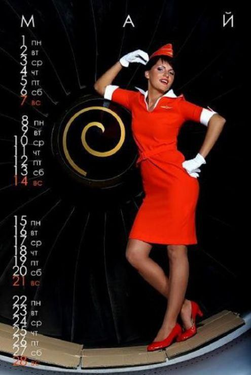 Nude flight attendant calendar photo 22