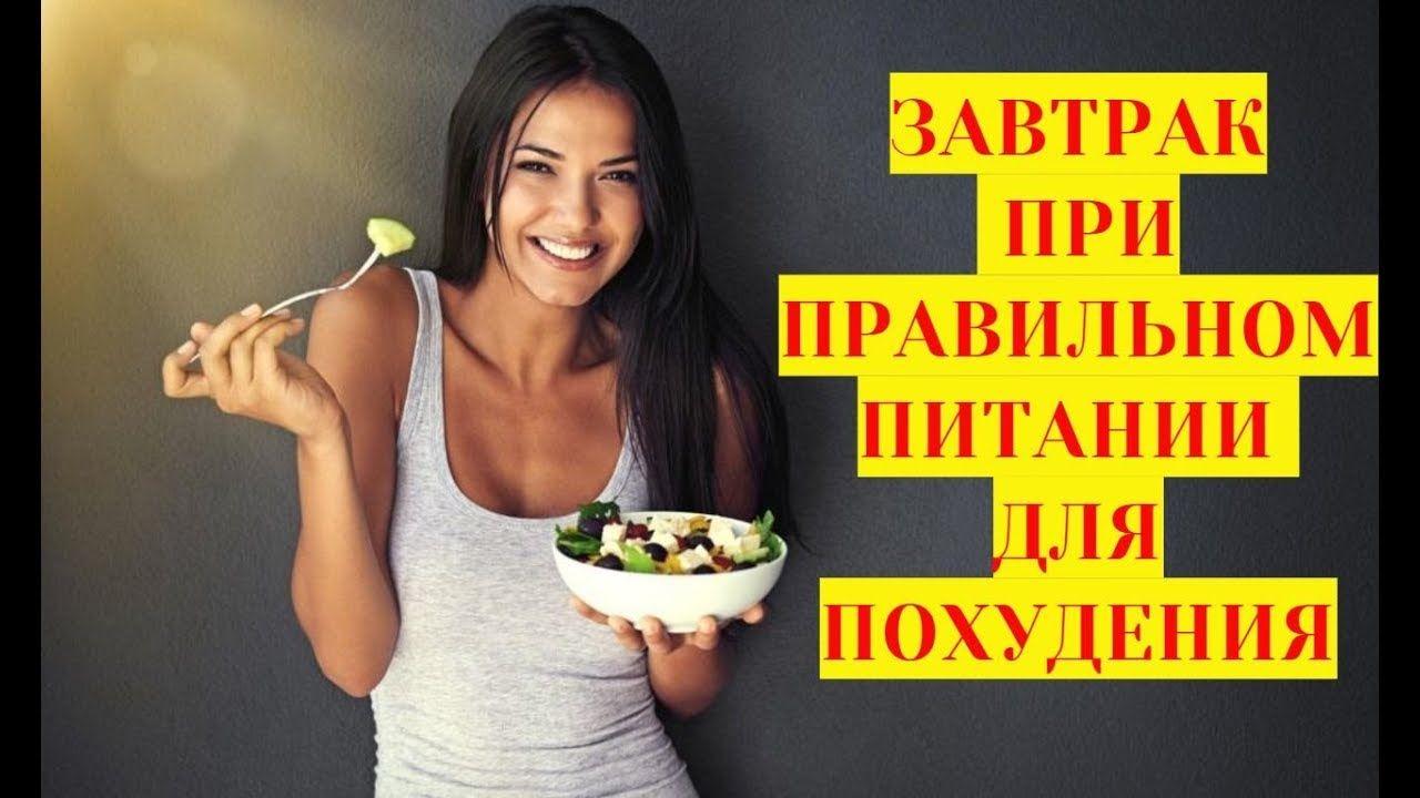 как правильно есть киви чтобы похудеть