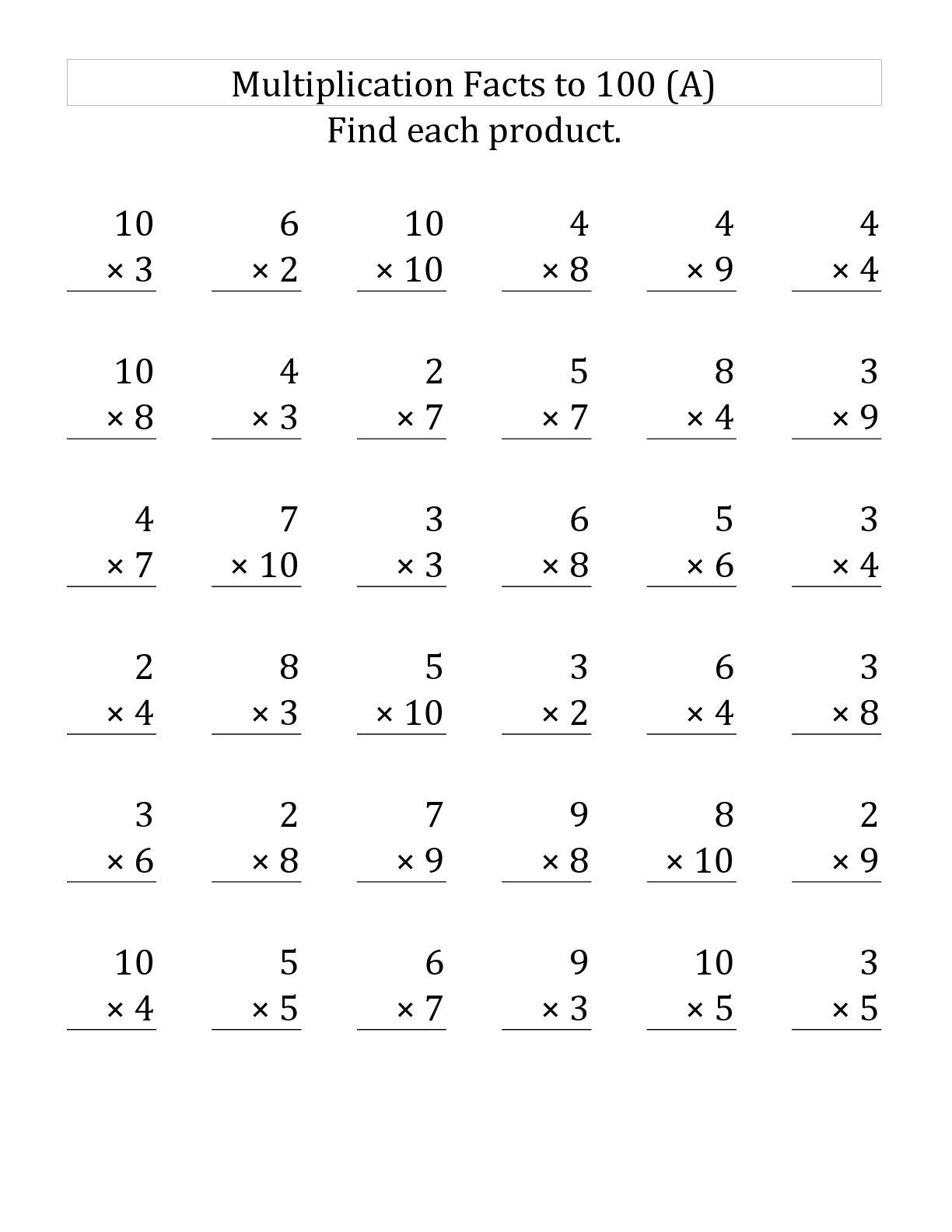 Free Printable Multiplication Third Grade Math Worksheets