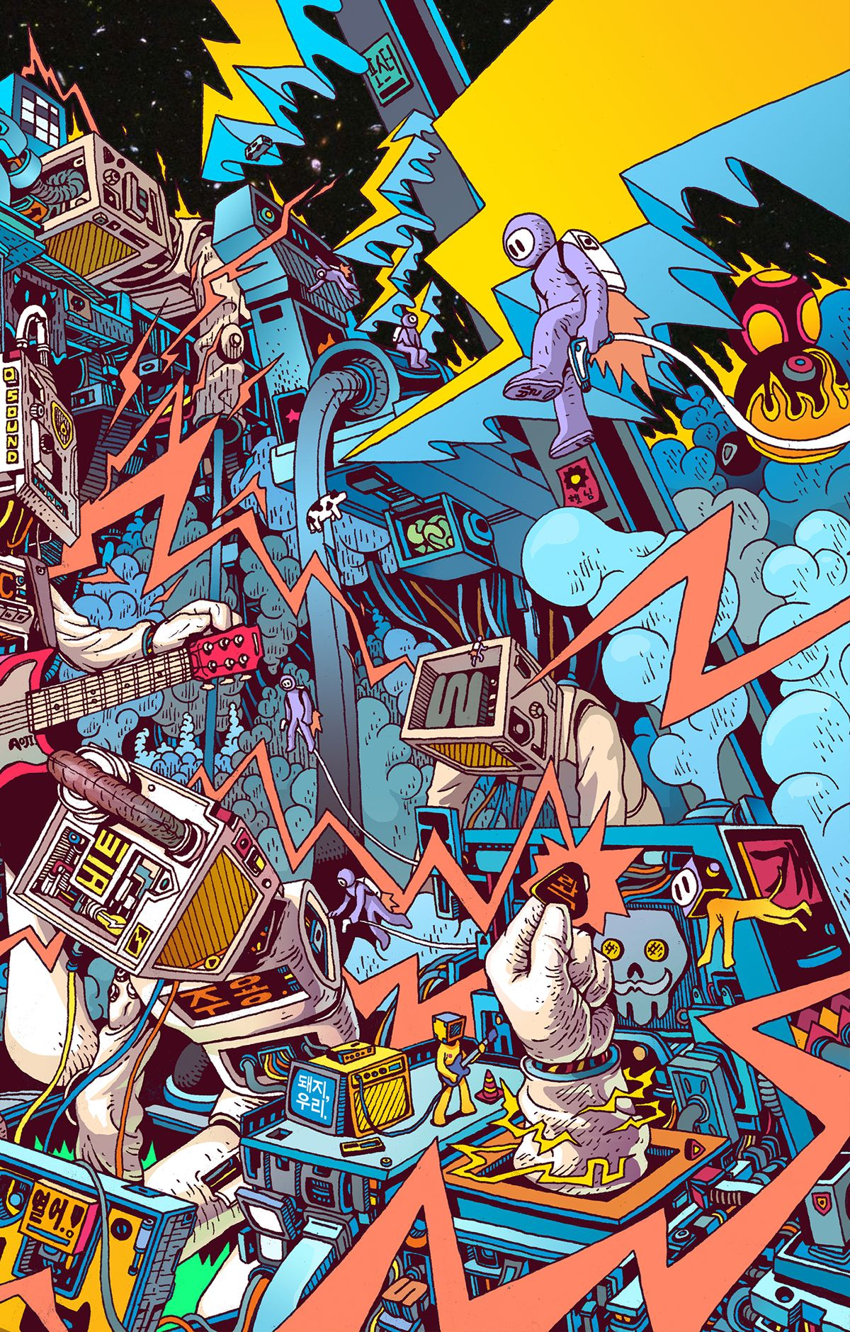 Space Age Graffiti Wall Mural Graffiti wallpaper