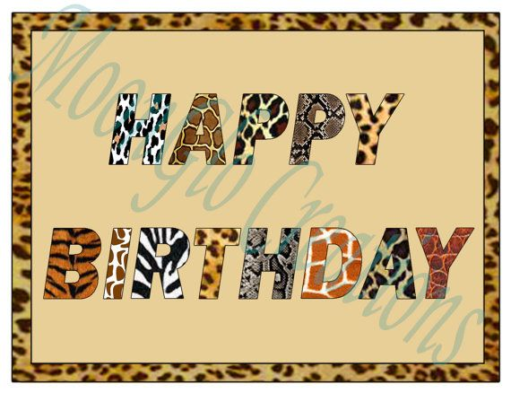 Happy Birthday Birthday Card Animal Print Font Safari Printable