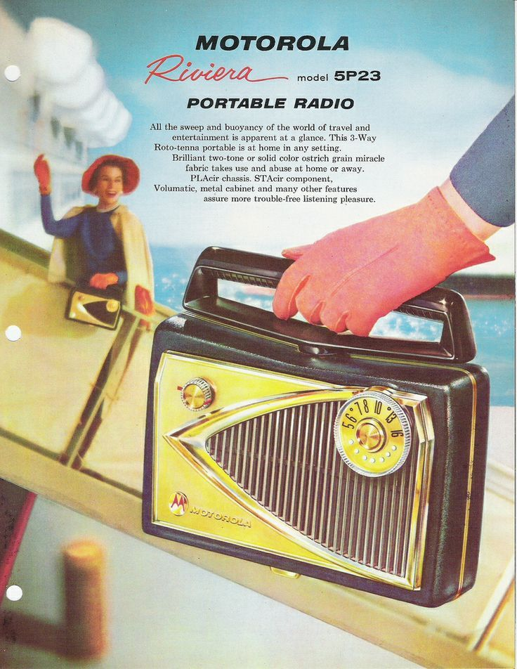 vintage radio ad - Google 検索