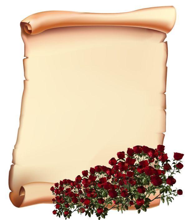 покровительствует свиток с цветами картинки носились