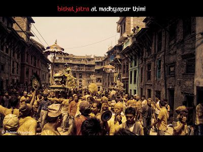 Bisket Jatra #nepal #bhaktapur photos by: Bigyan Prajapati