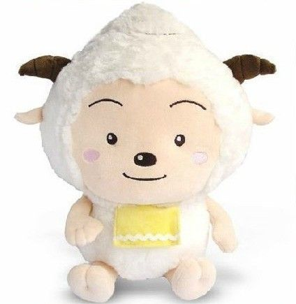 Happy Lamb Birthday Gift of Chinese Famous Cartoon Sheep Toy on EVtoys.com, only price: $6.85