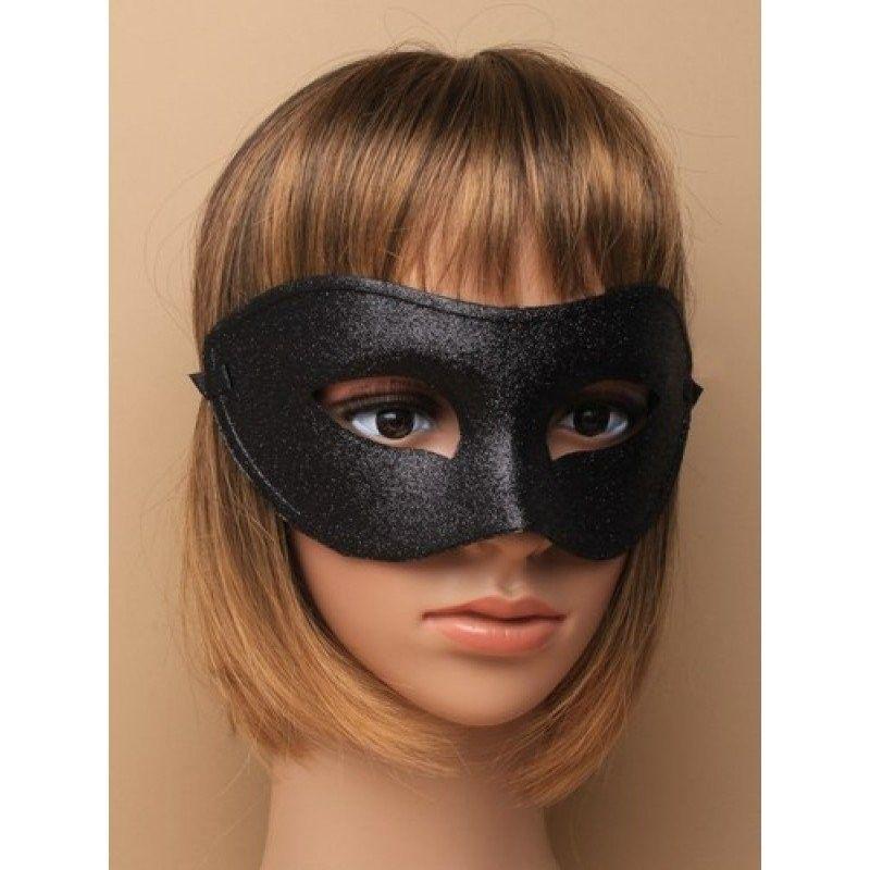 Black Mask With Ribbon Tie Fancy Dress