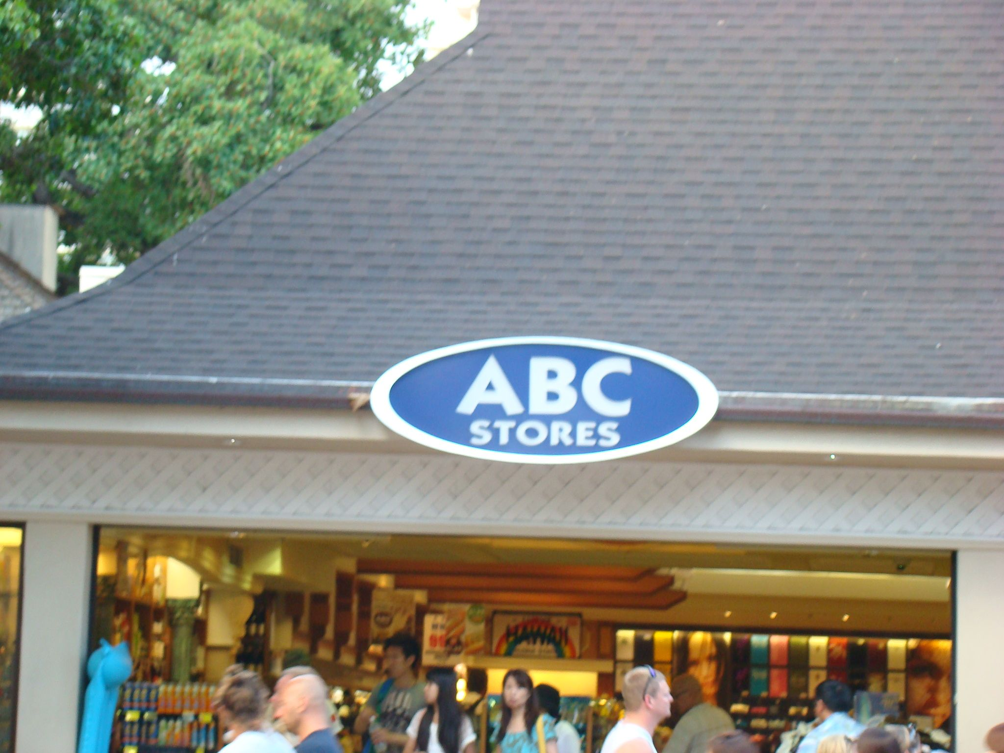 abc store save your receipts for free gifts