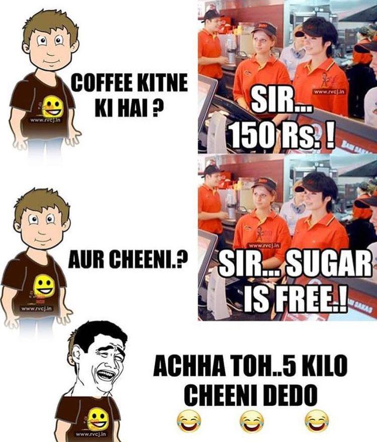 Pin By Ali Raza On Lol Really Funny Memes Be Like Bro Jokes Quotes