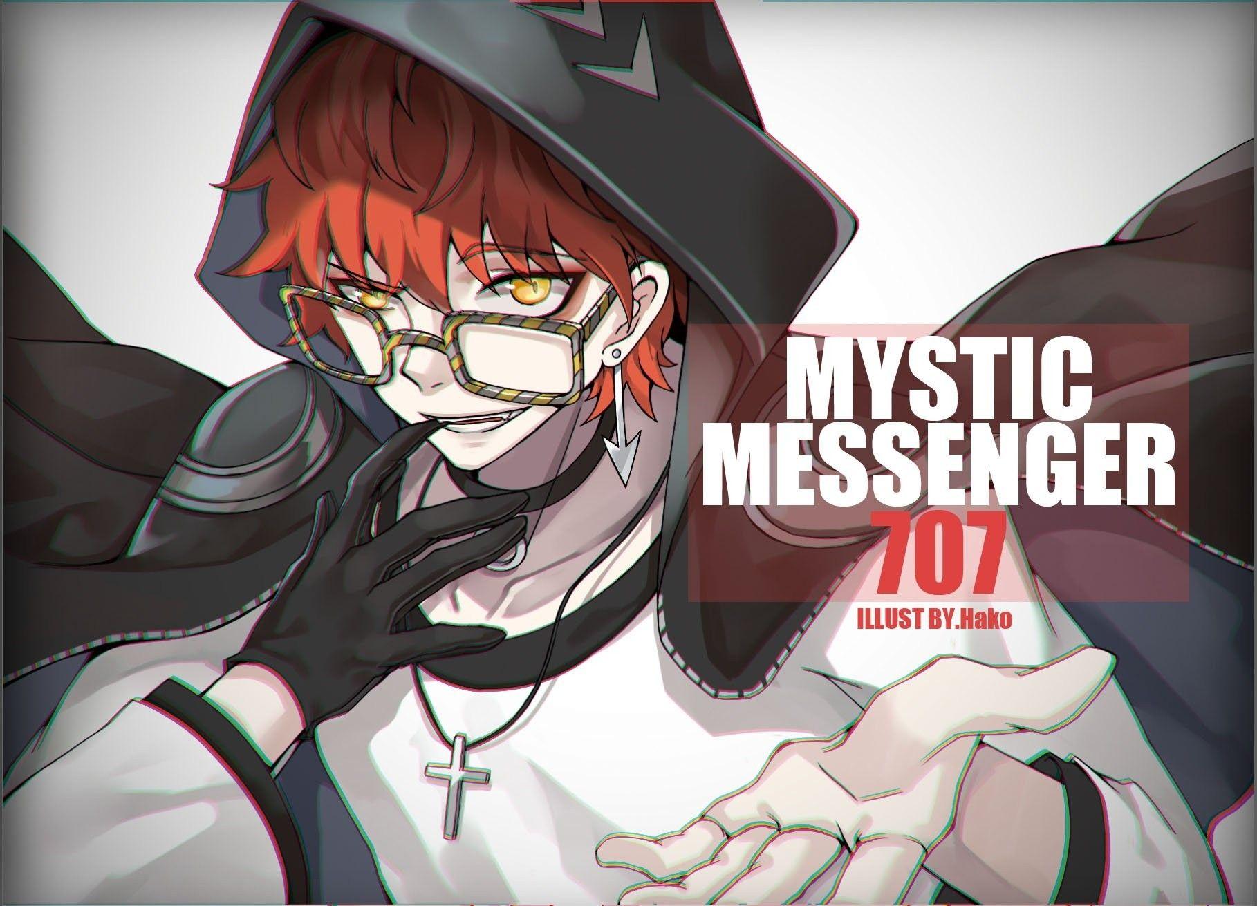 Mystic Messenger || 707