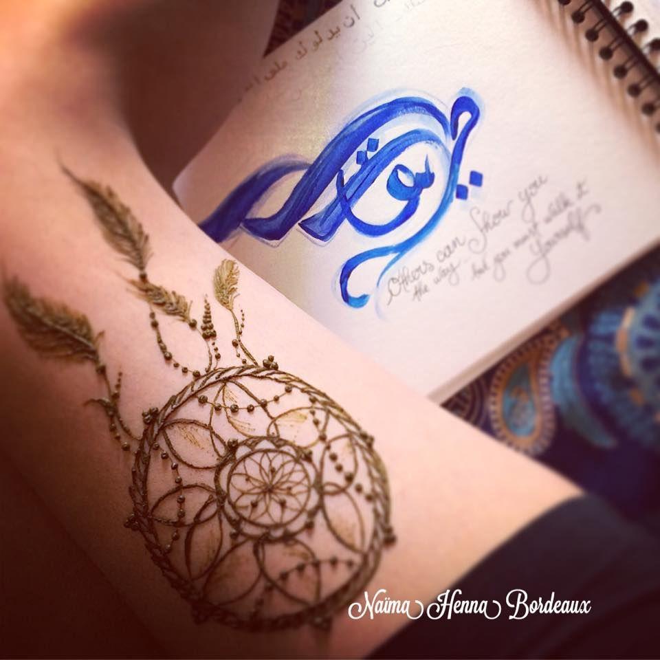 Mandala / Attrape Rêve Tattoo Création Naïma  Arabic tattoo  Tatouage au henné naturel avec Naïma Henna Bordeaux, pour un RDV visitez mon site web :-)