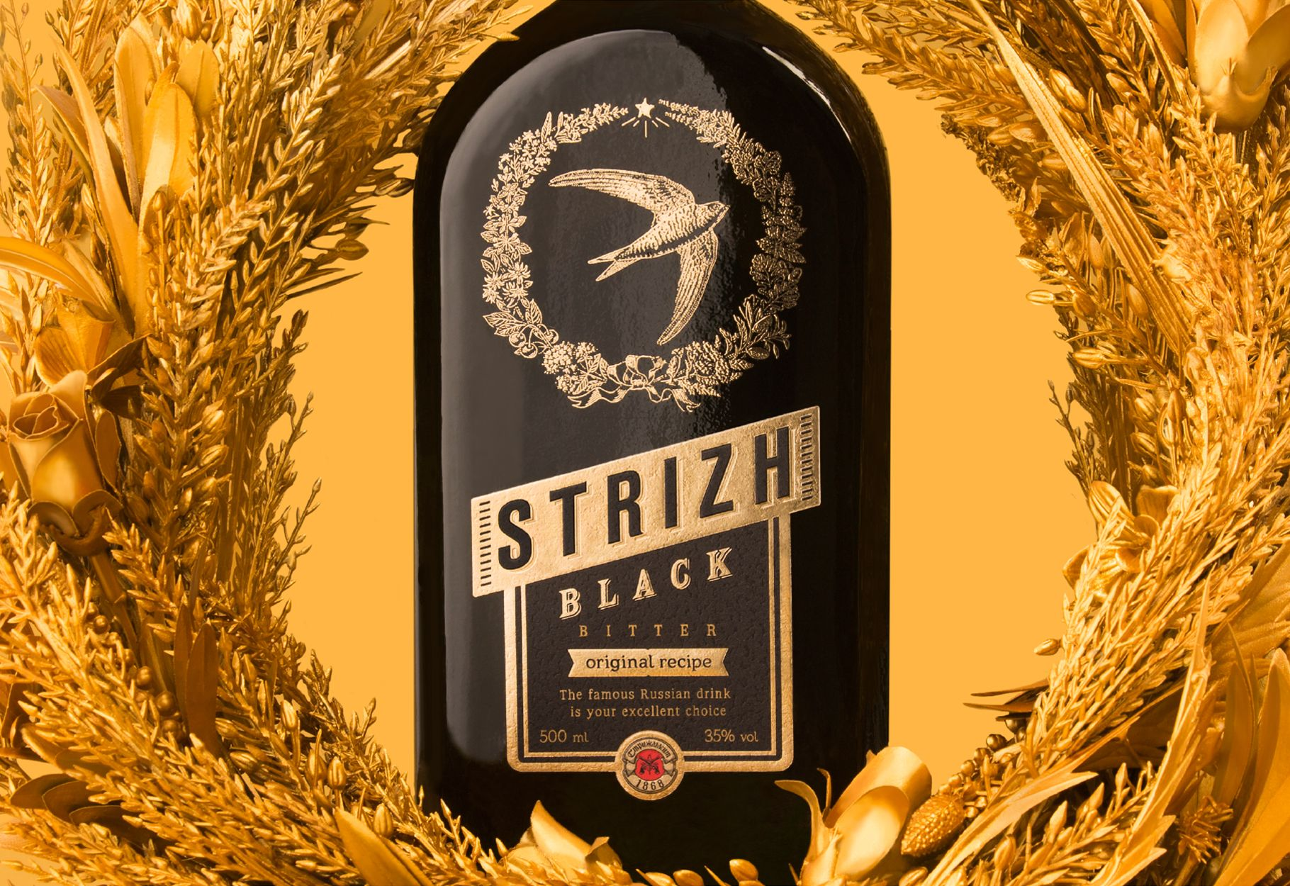 Strizh Black — The Dieline - Branding & Packaging Design