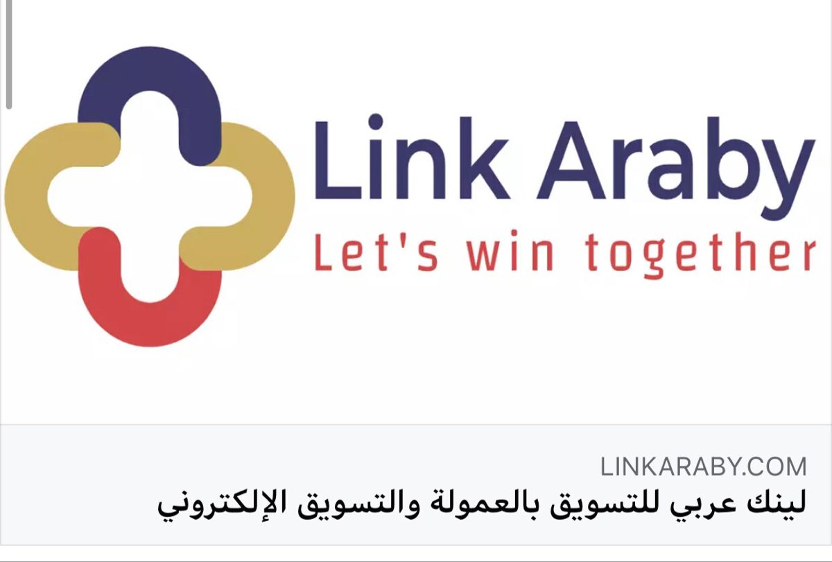Pin By Ghadah Shop On كوبونات خصم اكواد In 2021 Tech Company Logos Company Logo Affiliate
