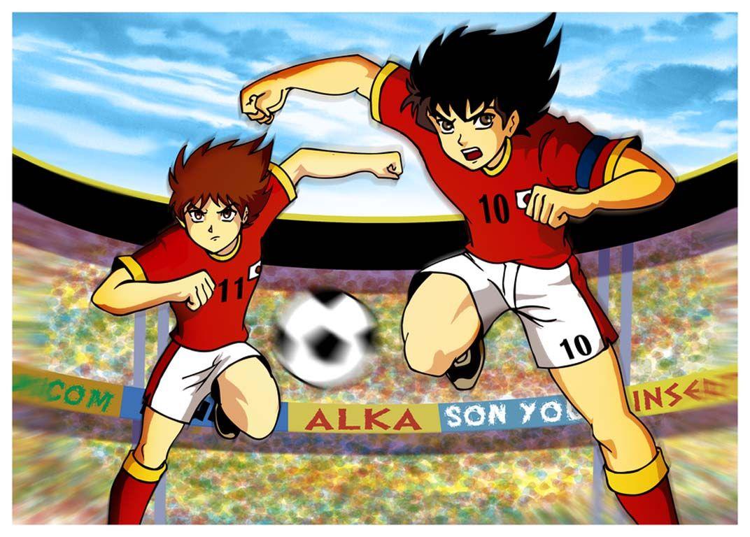 Captain Tsubasa Famicom Cover Captain Tsubasa Campeones Super Campeones