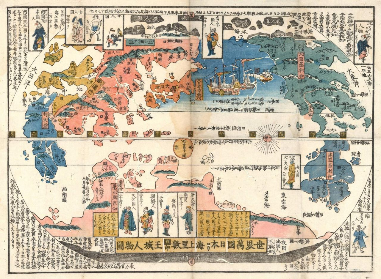 Japanese map of the world and its people c 1870 maps pinterest explore old world maps old maps and more gumiabroncs Images