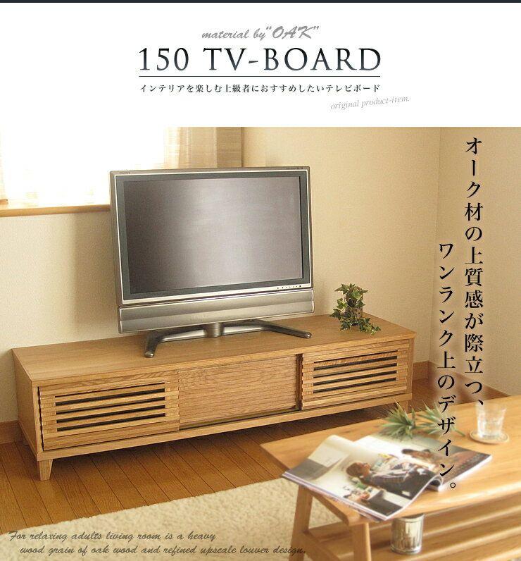 【楽天市場】開梱設置無料 テレビ台 完成品 テレビボード …