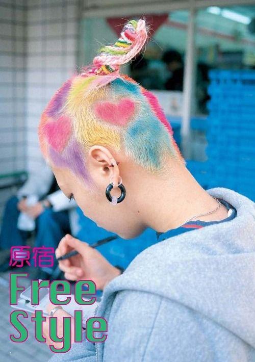 Fruits Magazine June 2000 Alternative Hair Hair Styles Fruits Magazine