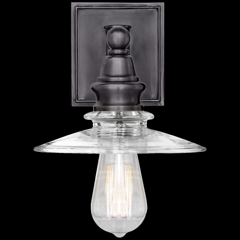 Covington Shield Sconce Visual Comfort Sconces Wall Sconces