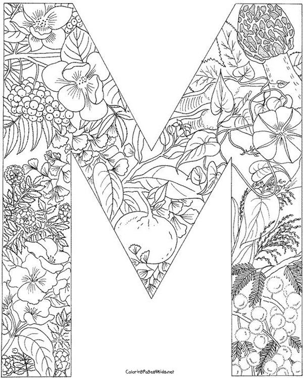 Printable Yoga Coloring Pages : Alphabet coloring pages for kids mandalas