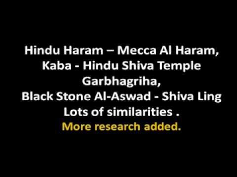 786 belongs to Hinduism before Islam [Another example of
