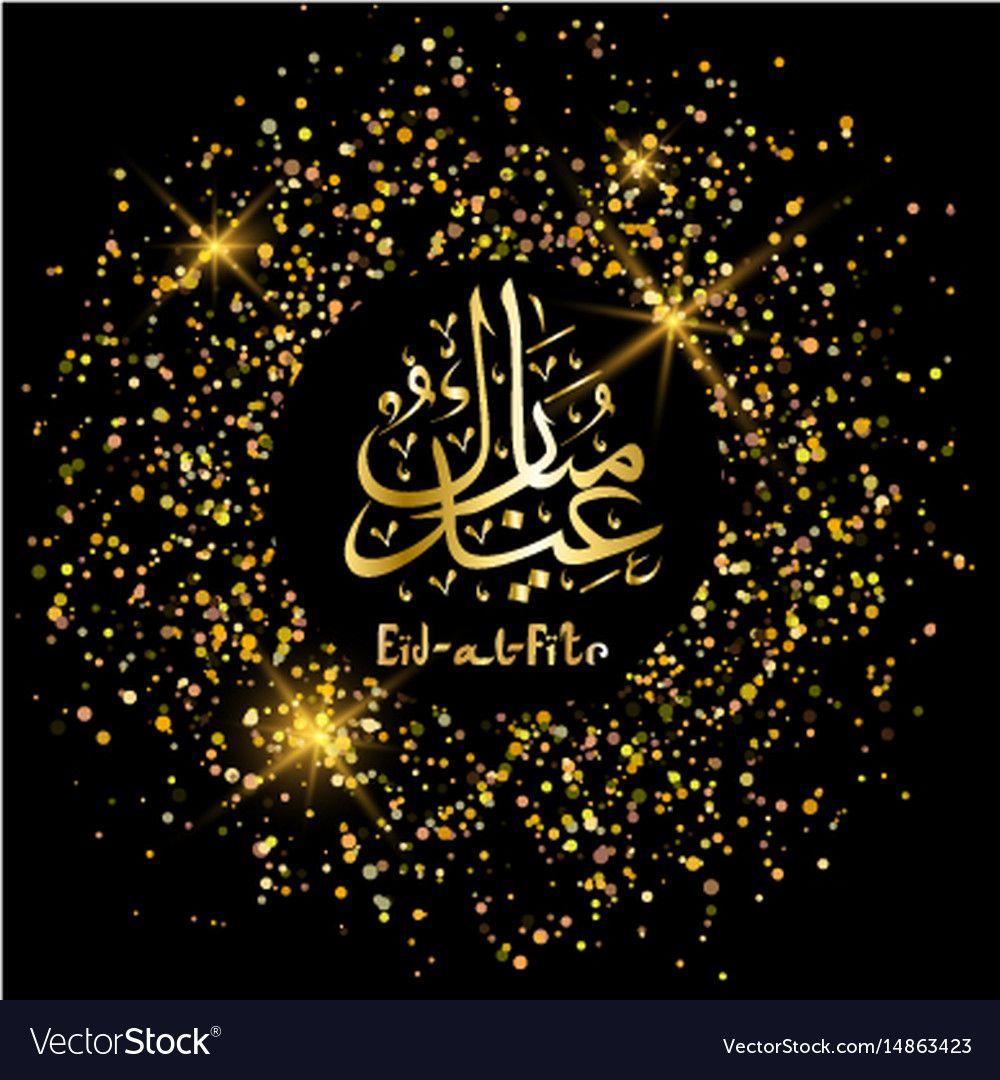 Eid Al Fitr Greeting Card Arabic Lettering Translates As Eid Al Adha Feast Of Sacrifice Muslim Traditional H Eid Al Fitr Greeting Eid Al Fitr Eid Greetings